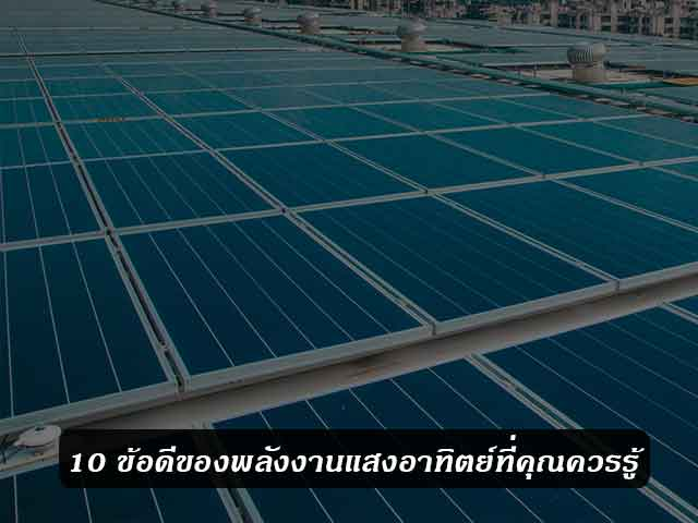 Solar-energy-news-site